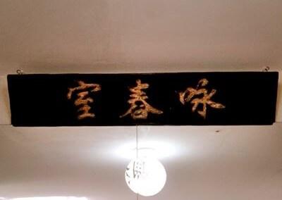 academias-kung-fu-niteroi-rj-6