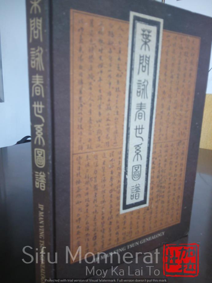 - genealogia mestres de wing chun sifu monnerat 14 1 - Fundação da Família Kung Fu em Niterói