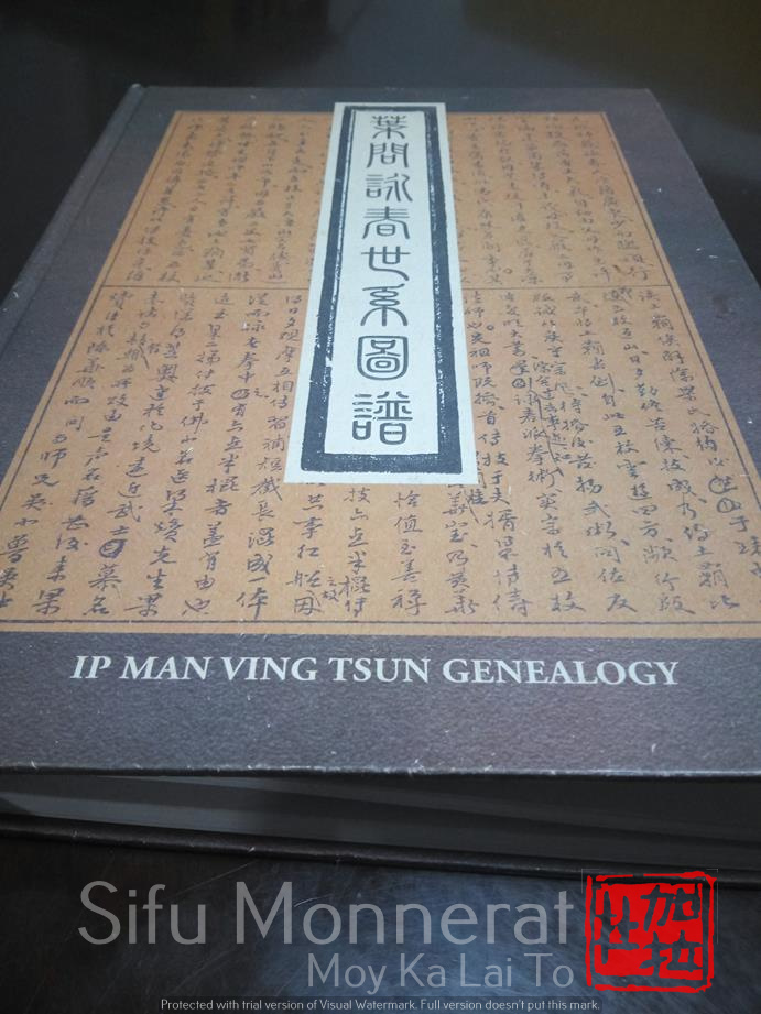 - genealogia mestres de wing chun sifu monnerat 3 1 - Fundação da Família Kung Fu em Niterói