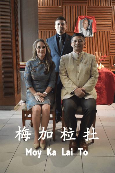- kung fu niteroi rj sifu monnerat 2 - Fundação da Família Kung Fu em Niterói