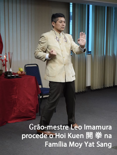 mestres de kung fu em niterói - professor de kung fu em niteroi rj 1 - Mestres de Kung Fu em Niterói
